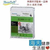 【海夫】EverSoft 綠竹纖維 保潔床墊 雙人加大 182x190