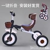 Edgar兒童三輪車免充氣兒童三輪腳踏車寶寶童車玩具2-3-4歲可折疊CY 印象家品旗艦店