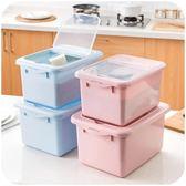 居家家防蟲防潮裝米箱塑料面粉桶廚房米缸米罐盒子米桶10kg儲米箱【全館免運】JY