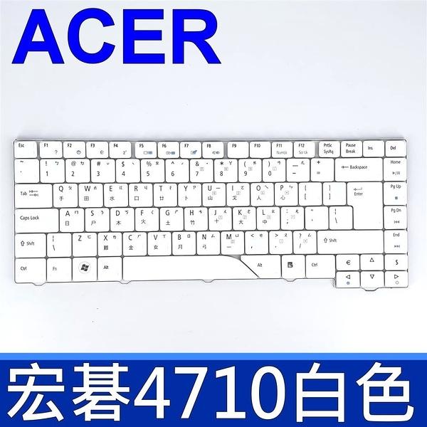ACER 4710 白色繁體 鍵盤 5720G 5720Z 5720ZG 5730 5730G 5730Z 5910 5720Z 5710 5710G 5710Z 5710ZG 5715 5720 5