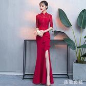 中大尺碼魚尾禮服2018新款秋季長袖中式紅色結婚禮服女zzy5050『美鞋公社』