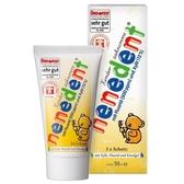 貝恩 Bubchen - BAAN 木糖醇兒童牙膏 (綜合水果口味) (50ml)[衛立兒生活館]