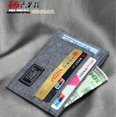 帆布簡約錢夾卡包超薄零錢駕照卡片包一體錢包卡夾【聚寶屋】