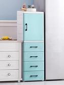 25/35Cm夾縫收納櫃子抽屜式塑料廚房窄置物架衛生間縫隙儲物櫃箱 滿天星