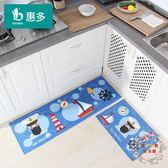 地毯廚房地墊 長條浴室門墊薄款防滑墊入戶門前墊腳墊套裝 可機洗 全館免運