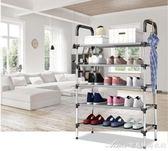 鞋架多層簡易家用組裝門口宿舍鞋櫃經濟型宿舍防塵小鞋架子省空間艾美時尚衣櫥YYS