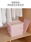 家用分格內衣收納盒整理盒