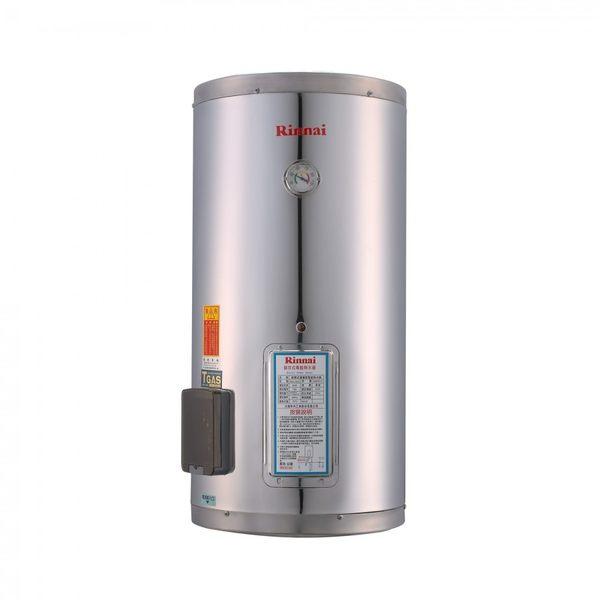 (修易生活館) Rinnai 林內 電熱水器 REH-1264 能效4級(12加侖)