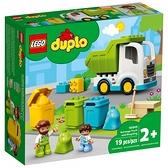 樂高積木 LEGO《 LT10945 》Duplo 得寶系列 - 垃圾車與資源回收 / JOYBUS玩具百貨