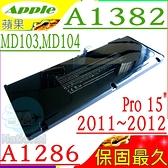 APPLE 電池(保固最久)-蘋果 A1382,A1286,Pro 15吋,MC721xx/A,MC723xx/a,Macbook Pro 8.2,MD318xx/A,MD322xx/a