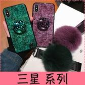 【萌萌噠】三星 Note9 Note8 S8 S9 plus 祖母綠極光紫鉑金閃粉大理石 水鑽支架毛球 全包軟殼 手機殼
