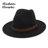 紳士帽 秋冬季新款帽子仿羊毛呢爵士帽禮帽復古平檐大檐帽男女士情侶帽子 薇薇