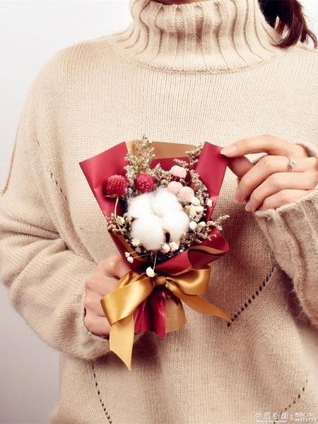 母親節禮物盒迷你干花花束玩偶創意生日永生花禮品畢業520伴手禮 ◣怦然心動◥