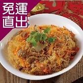 東港華得. 新竹炒米粉 (360g/包)(共3包)【免運直出】