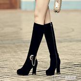 秋冬季過膝長靴粗跟棉鞋彈力靴歐美雪地靴絨面高筒靴高跟鞋女靴子 溫暖享家