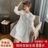 連身裙.日系簡約娃娃領排扣白色長袖洋裝.白鳥麗子