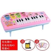 電子琴兒童打地鼠電子琴玩具初學寶寶男孩多功能音樂幼兒玩具琴1-3-6歲【全館免運快速出貨】