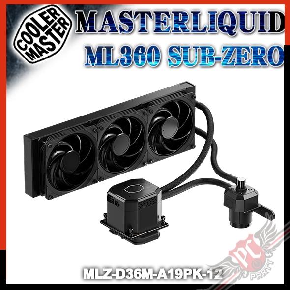 [ PCPARTY ] CoolerMaster MASTERLIQUID ML360 SUB-ZERO 水冷散熱器