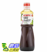 [COSCO代購] W167117 Kewpie和風醬 1公升