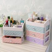 桌面化妝品收納盒家用宿舍公主置物架梳妝台整理架簡約抽屜式歐式 雙11大促