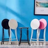 折疊椅 超輕折輕便靠背戶外便攜折疊椅子簡易折疊桌成人家用 QX12331 『寶貝兒童裝』