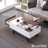 北歐多功能茶幾儲物桌簡約小戶型創意客廳茶幾桌現代烤漆升降茶幾【帝一3C旗艦】YTL