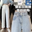 EASON SHOP(GQ0161)實拍100%純棉單寧多口袋腰間多鈕釦設計收腰直筒加高腰牛仔長褲女長褲寬褲休閒褲