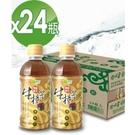 特活綠-牛樟芝機能飲隨手瓶(24入/箱)...
