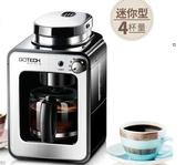 現磨咖啡機家用全自動一體機滴漏美式煮咖啡機迷你小型 ATF KOKO時裝店
