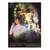 2008黃小琥世界巡迴演唱會 DVD  | OS小舖