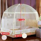 蚊帳蒙古包 學生宿舍1.2米支架雙人家用1.5m床1.8   走心小賣場YYP