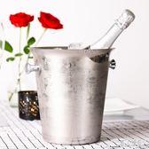 不銹鋼歐式紅酒冰桶酒桶大號冰酒桶香檳桶金耳銀耳冰桶 DJ10381『麗人雅苑』