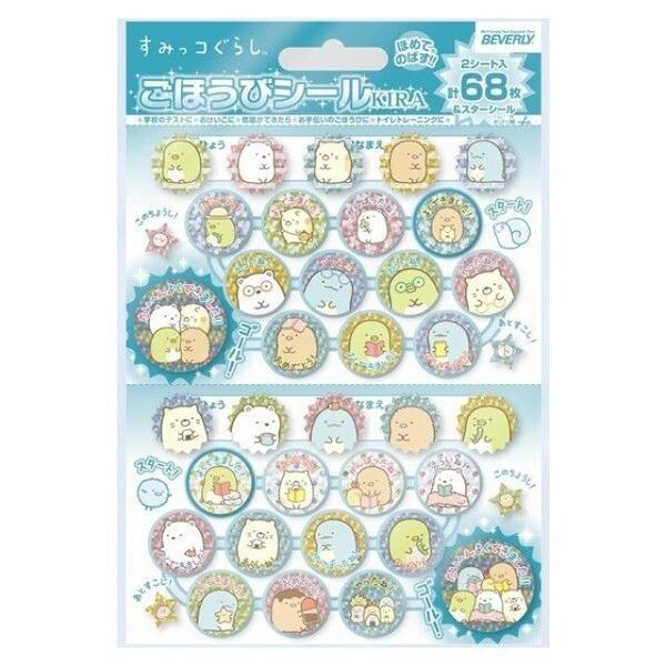 小禮堂 角落生物 日本製 圓形標記貼紙組 68枚 (綠色款) 4977524-16323