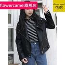 外套寬鬆小上衣長袖pu2020機車學生春季韓版新款皮夾克外套皮衣女短款