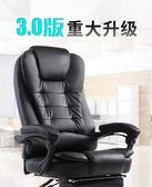 老板椅辦公椅大班椅書房椅子電腦椅家用可躺旋轉椅皮藝座椅jy中秋禮品推薦哪裡買