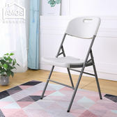 塑膠椅 折疊椅【YAN055】素面白塑膠折疊椅 Amos