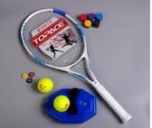 網球拍單人初學者女大學生男專業一體碳素訓練器帶線回彈 俏女孩