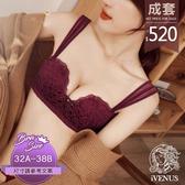成套內衣-迷迭愛妃-iVenus歐美性感蕾絲半罩爆乳集中無鋼圈 玩美維納斯 平價內衣推薦 30~38A.B罩杯