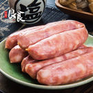 松香豬原味香腸(300g/包)...
