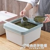 大號密封米桶20斤儲米箱 家用廚房防蟲防潮裝面粉的儲存罐 時尚芭莎