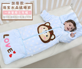 嬰兒睡袋冬季加厚新生兒童防踢被子春秋0-5歲男女寶寶法蘭絨睡帶 森活雜貨