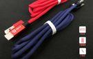 『迪普銳 Micro USB 1米尼龍編織傳輸線』台哥大 TWM Amazing A5S 充電線 快速充電 傳輸線