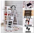 設計師家用折疊梯室內梯加厚碳管四步五步六步人字梯工程梯子【白色升級加厚碳鋼5步】