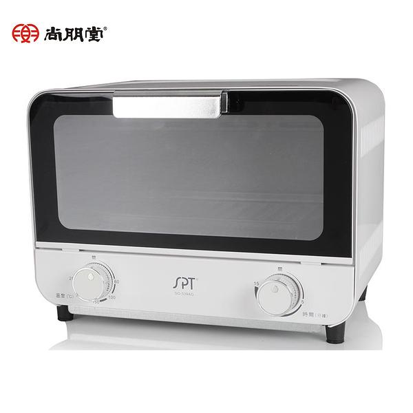 [SUNPENTOWN  尚朋堂]9L雙旋鈕電烤箱 SO-539AG