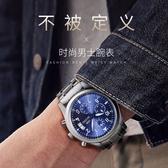 男士全自動機械錶手錶男防水鏤空夜光精鋼男錶【特價】