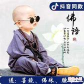 抖音小和尚衣服兒童古裝男童漢服和尚服寶寶男僧袍表演服裝演出服