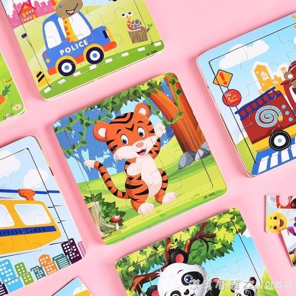 幼兒童拼圖寶寶早教益智力動腦男孩女孩木質2-3-5歲小孩積木玩具6 漾美眉韓衣