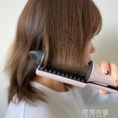 捲髮器 月立自動旋轉內扣卷發器神器懶人短發不傷發卷發棒直卷兩用電夾板 阿薩布魯
