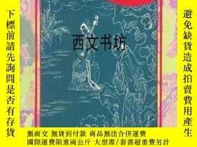 二手書博民逛書店【罕見】2000年 Six Classical Chinese