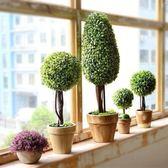 田園家居仿真植物假花球盆栽小盆景套裝室內客廳綠植裝飾品擺件設